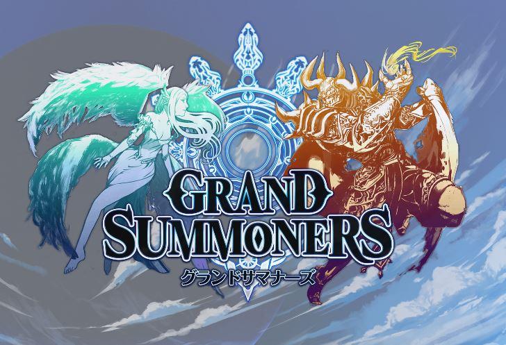 グランドサマナーズ【超本格王道RPG-グラサマ】の評判レビュー